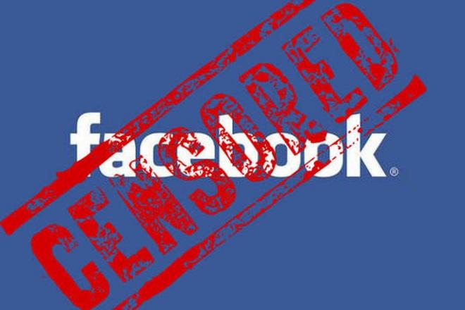 Ποιος λογοκρίνει το Facebook;