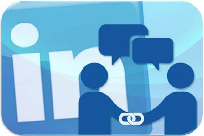 Αυτό το «τρικ» στο LinkedIn θα σας βοηθήσει να βρείτε εργασία