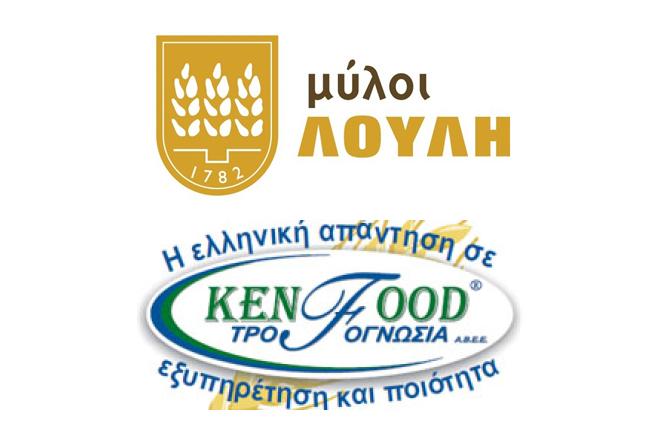 Μύλοι Λούλη: Απέκτησαν το σήμα KENFOOD έναντι 700.000 ευρώ