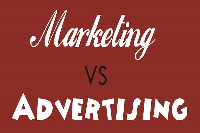 Μάρκετινγκ εναντίον Διαφήμισης: Αυτός ο πόλεμος