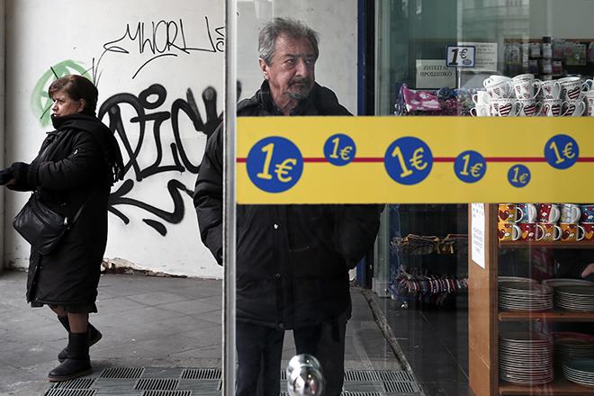 Η Ελλάδα ως κριτής του μέλλοντος της Ευρώπης