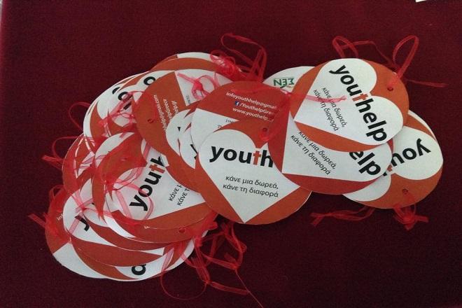 Youthelp.gr: Η πρώτη ελληνική πλατφόρμα crowdfunding