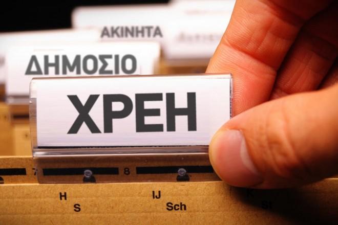 Σταθερά πάνω από τα 100 δισ. ευρώ τα ληξιπρόθεσμα χρέη προς το δημόσιο