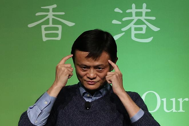 Η Alibaba επενδύει 15 δισ. δολάρια στην έρευνα και την ανάπτυξη