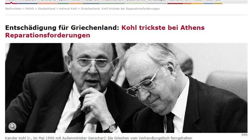 Spiegel: Ετσι γλίτωσε η Γερμανία τις αποζημιώσεις