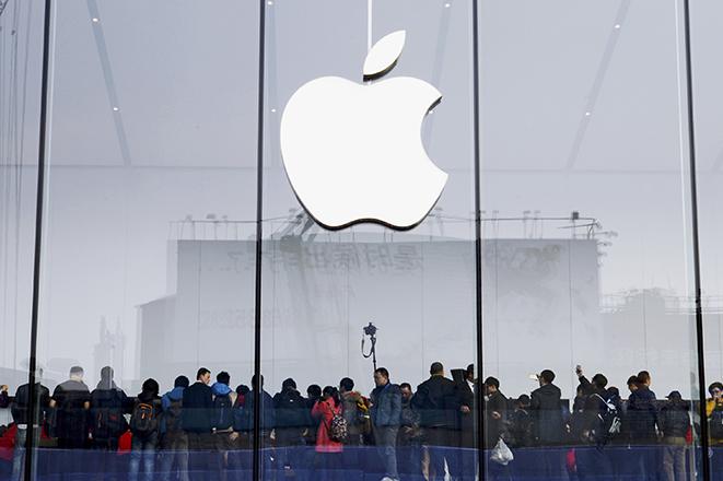 Η Apple «ρίχνει» 1,7 δισ. δολάρια στην Ευρώπη