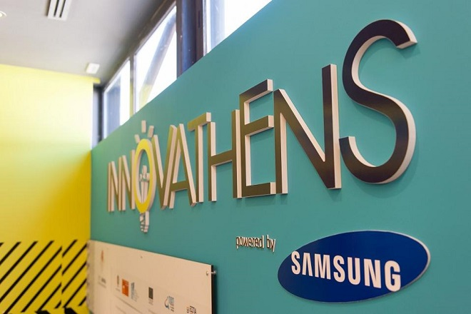 Δεκαέξι ομάδες θα παρουσιάσουν τις επιχειρηματικές ιδέες τους στο «INNOV ATHENS powered by Samsung»