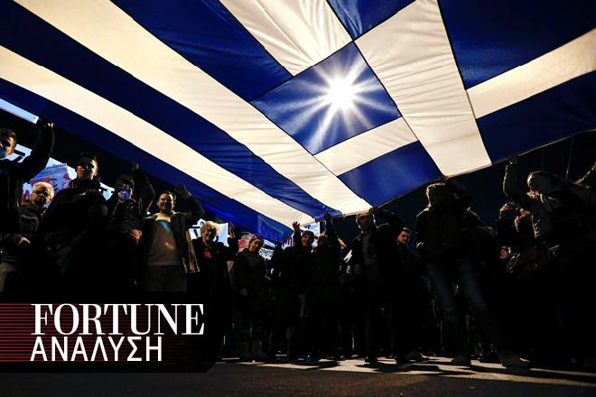Ελληνική Κρίση: Πώς φτάσαμε ως εδώ