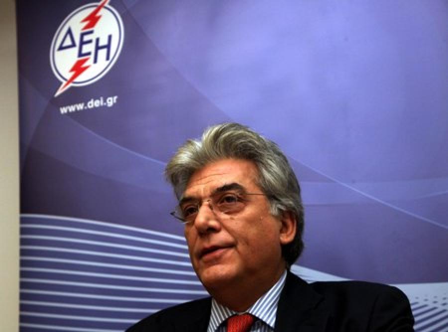 Παραιτήθηκε ο πρόεδρος της ΔΕΗ μετά την παραπομπή του για κακούργημα