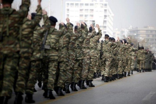 Βύσματα τέλος στο στρατό