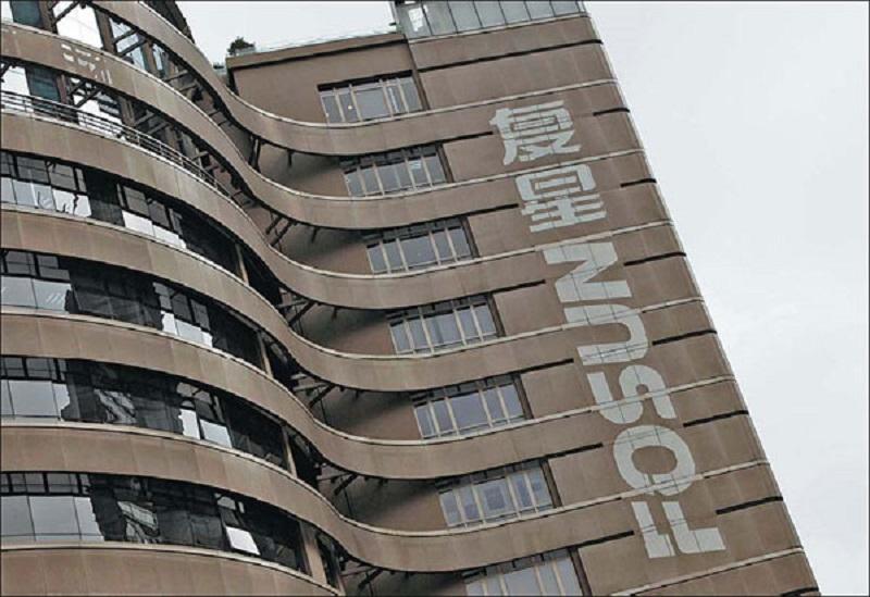 Thomas Cook: Εξαγορά του 5% από την κινεζική Fosun