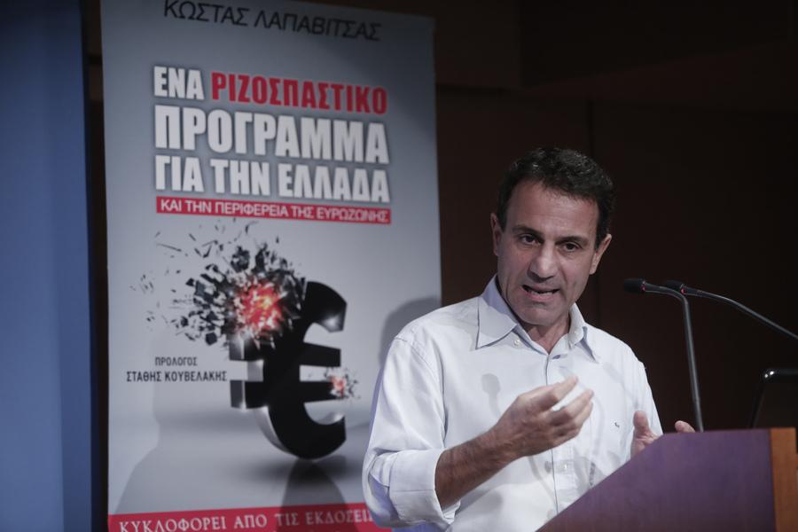 Λαπαβίτσας: Ο Βαρουφάκης δεν ανήκει στη ριζοσπαστική αριστερά
