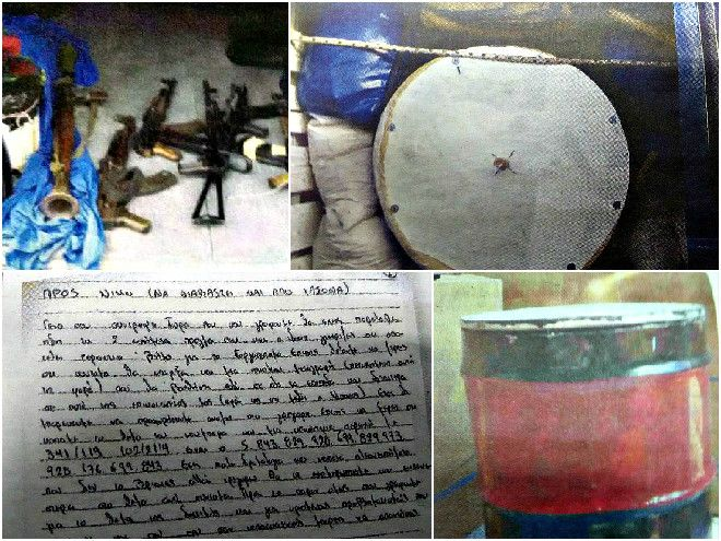 Το σχέδιο των «Πυρήνων της Φωτιάς» να γκρεμίσουν τον Κορυδαλλό