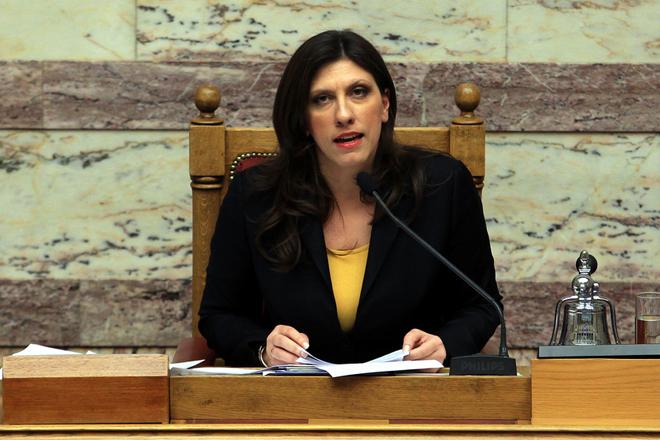 Χαμός στη βουλή με τη Ζωή Κωνσταντοπούλου