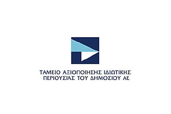 Πόσα έσοδα έφερε μέχρι σήμερα το ΤΑΙΠΕΔ στο ελληνικό Δημόσιο