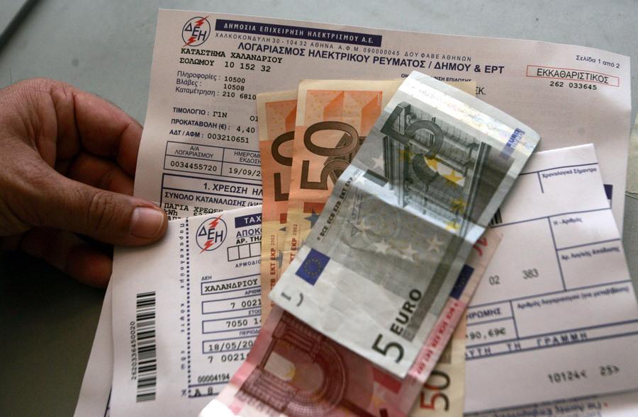 Ακυρώνονται με τροπολογία οι αυξήσεις στους λογαριασμούς της ΔΕΗ
