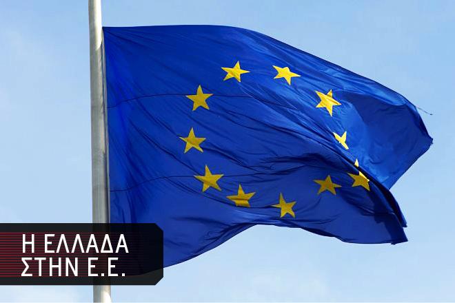 Ευρωπαϊκή Ένωση και ανεργία των νέων