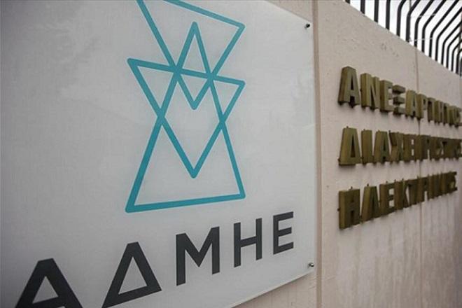 ΑΔΜΗΕ: Πρόσκληση ενδιαφέροντος για τη διασύνδεση Κρήτης- Αττικής