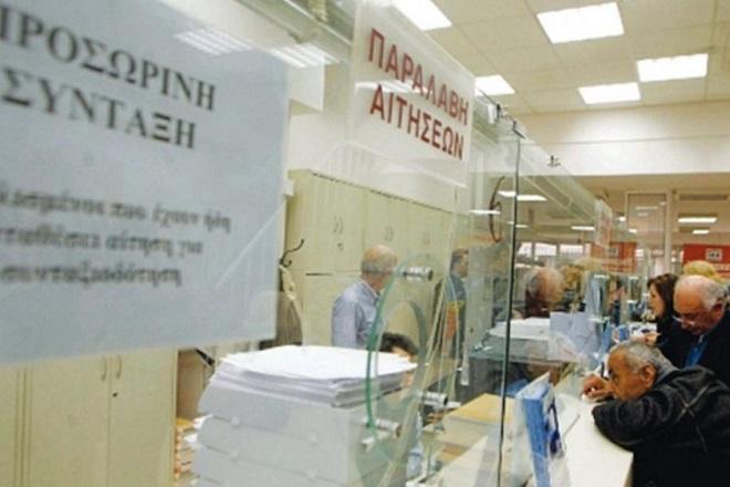 Υπουργείο Εργασίας: Καμία κύρια σύνταξη νυν συνταξιούχων δεν μειώνεται