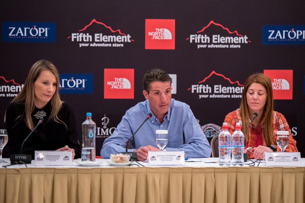 Από αριστερά: η Υπεύθυνη Επικοινωνίας και Δημοσίων Σχέσεων της ΧΗΤΟΣ ΑΒΕΕ, κα. Χρίστινα Δούμα, ο Διοργανωτής και Τεχνικός Διευθυντής του The North Face Zagori Mountain Running, κ. Βασίλης Τζουμάκας, η Νικήτρια του The North Face Zagori Mountain Running 2013 & 2014, Μάρα Καλογήρου