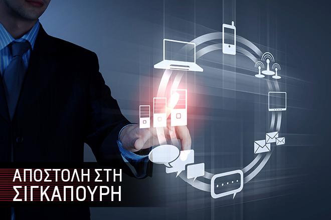 Ώρα μηδέν για την ψηφιακή ασφάλεια των επιχειρήσεων