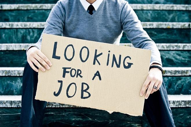 Είσαι άνεργος; Πρόστιμο!
