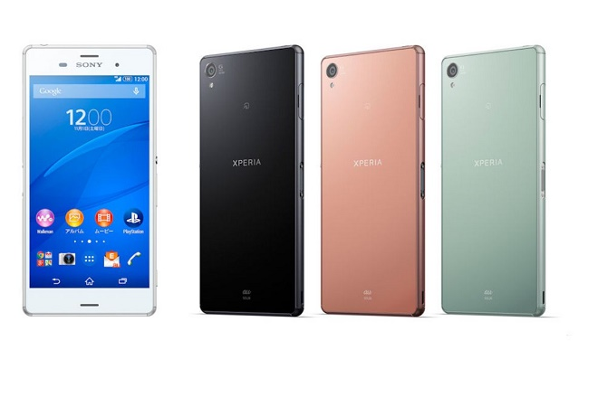 Πρεμιέρα για το νέο smartphone Xperia Ζ4 της Sony