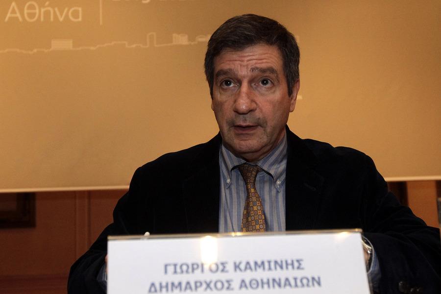 Ο Δήμος Αθηναίων δεν δίνει τα ταμειακά του διαθέσιμα στην Τράπεζα της Ελλάδος