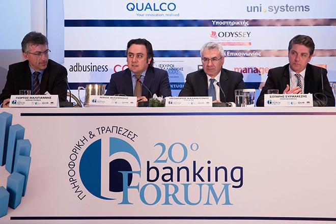 Τα κρίσιμα ζητήματα που αντιμετωπίζει ο τραπεζικός τομέας