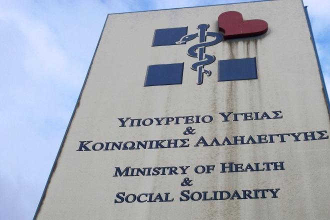 Τι προβλέπει το σχέδιο του υπουργείου Υγείας για τους ανασφάλιστους
