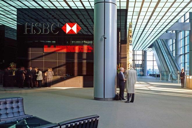 Γιατί η HSBC σκέφτεται να  εγκαταλέιψει το Ηνωμένο Βασίλειο;