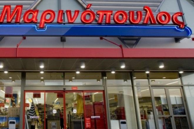 Μαρινόπουλος: Ολοκληρώθηκε η εξαγορά της Cretan Retail Management και της Κρόνος ΑΕΒΕ