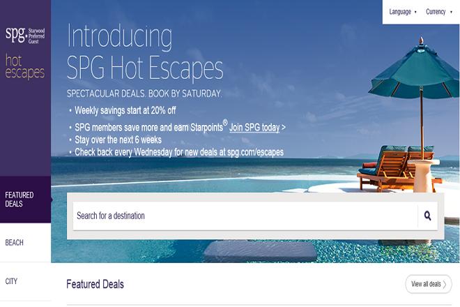 8 κορυφαίες ιστοσελίδες για να κλείνετε στην πιο χαμηλή τιμή τα πιο ακριβά ξενοδοχεία! (photos)
