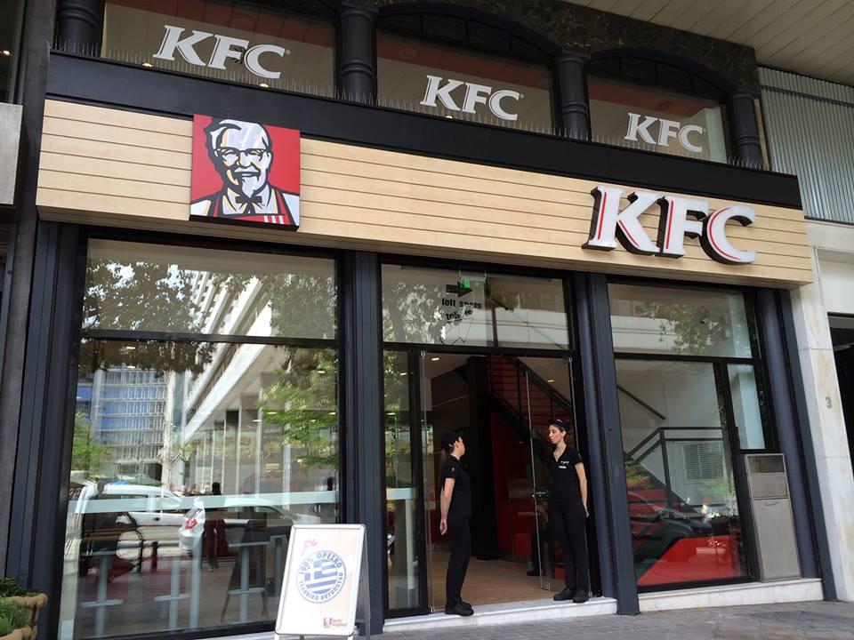 Άνοιξε το νέο κατάστημα των KFC στο Σύνταγμα