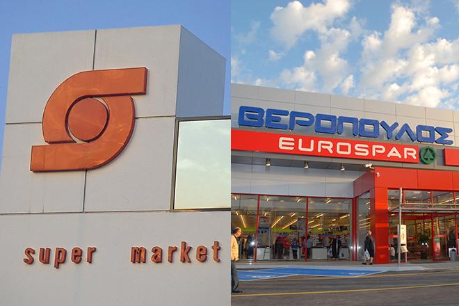 Big deal στα σούπερμαρκετ: Η Σκλαβενίτης εξαγόρασε τη Βερόπουλος