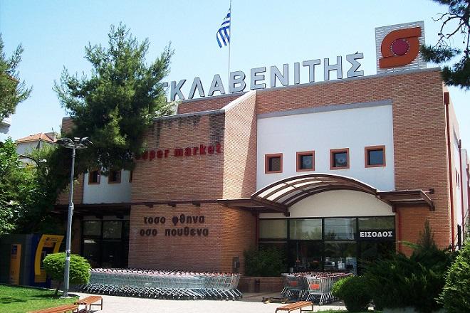 «Ελληνικές Υπεραγορές Σκλαβενίτης» και «ΜΑΡΤ ΚΑΣ ΚΑΙ ΚΑΡΥ» για τον θάνατο του Στέλιου Σκλαβενίτη