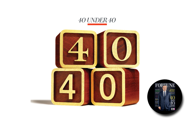 Η λίστα 40 UNDER 40 του Fortune το 2014 και η περίπτωση Κοκλώνη