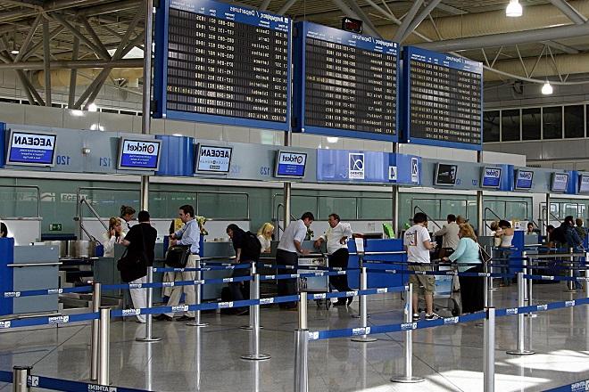 αεροδρομιο