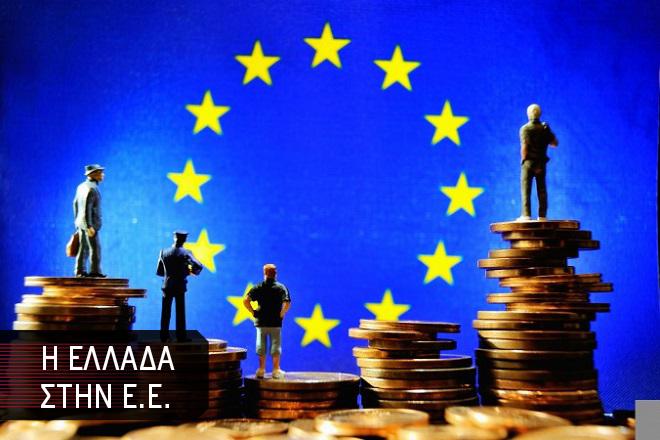 Πώς η Ευρωπαϊκή Ένωση ξοδεύει τα χρήματα σας
