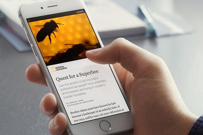 Το Facebook δίνει τα διαφημιστικά του έσοδα σε εκδότες
