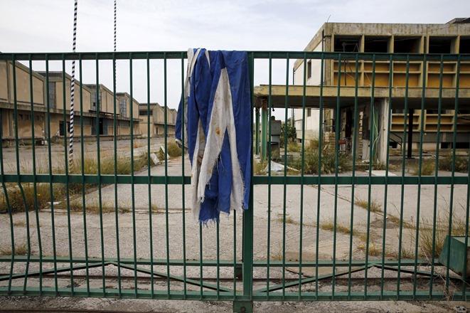 Αποτέλεσμα εικόνας για εισοδοσ κλειστου εργοστασιου