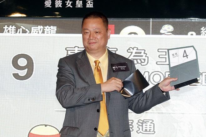 Άλλος ένας Κινέζος δισεκατομμυριούχος βλέπει την περιουσία του να χάνεται