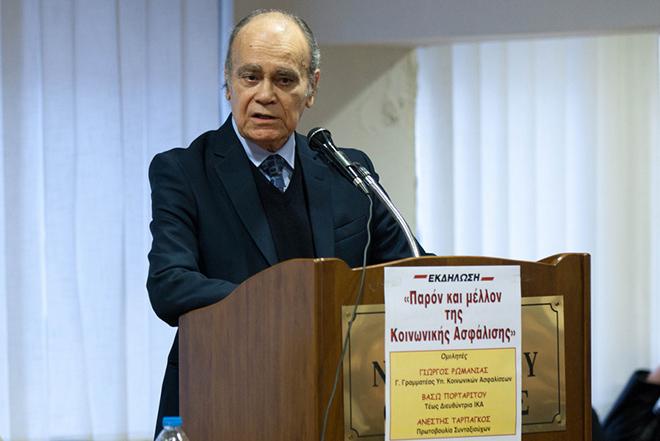 Ρωμανιάς: Η τρόικα εντόπισε σοβαρά λάθη στο νόμο για τις συντάξεις