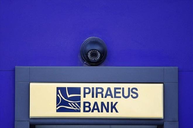 Νέες Αρχές για την Υπεύθυνη Τραπεζική: Η Τράπεζα Πειραιώς και άλλες 27 τράπεζες πρωτοστατούν