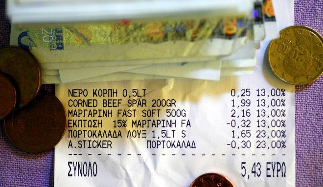 Δύο ακραία σενάρια για ΦΠΑ καταθέτουν οι δανειστές