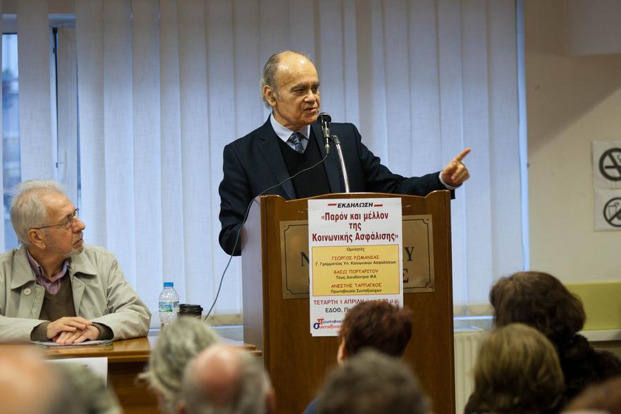 «Οι δανειστές θέλουν συντάξεις 320 ευρώ»