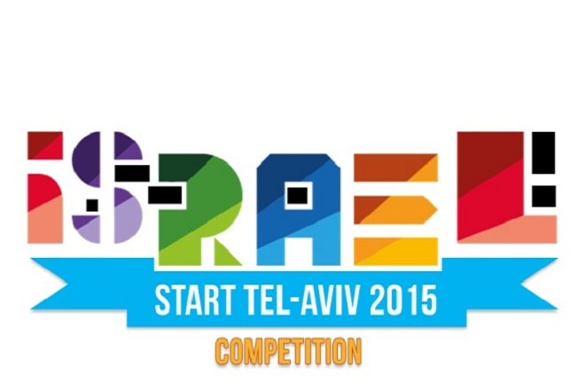 Start Tel Aviv 2015: Διεκδικείστε τη συμμετοχή σας στο μεγαλύτερο φεστιβάλ καινοτομίας του Ισραήλ