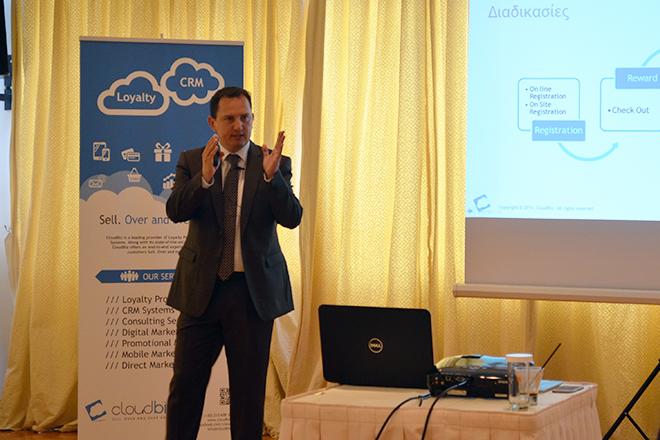 Με αγορές της κεντρικής Ευρώπης «φλερτάρει» η CloudBiz