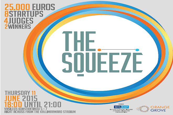 The Squeeze: Η νέα γένια μπορεί να κάνει την διαφορά