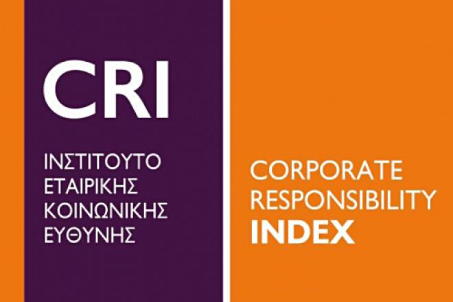 Οι καλύτερες εταιρείες στον τομέα Κοινωνικής Ευθύνης βραβεύονται